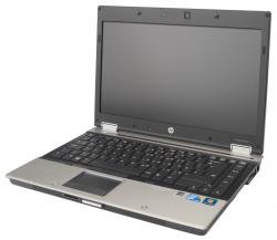 laptop-hp-elitebook-8440p-1627626311.png