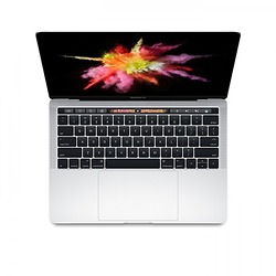 macbook-pro-2016-13-inch-with-touch-bar-white-00-600x600-1498886744.jpg